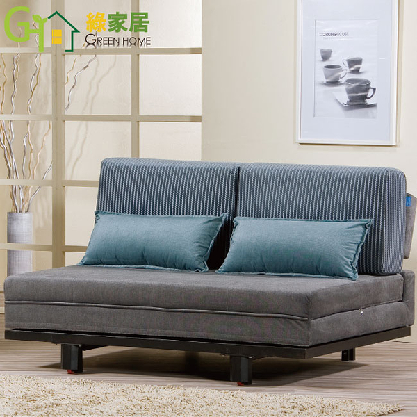 【綠家居】凱達 時尚二用亞麻布沙發/沙發床(二色可選+拉合式機能設計)