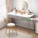 【特惠】2020新款梳妝臺輕奢現代小戶型高檔臥室化妝桌子單人小型化妝臺【頁面價格是訂金價格】