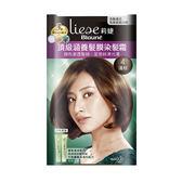 莉婕 LIESE 頂級涵養髮膜染髮霜 4淺棕│飲食生活家