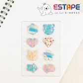 【ESTAPE】造型便利貼|繽紛熊(120張/貼紙/memo/重覆黏貼)