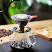 手衝咖啡壺 玻璃 可加熱耐高溫玻璃煮咖啡壺套裝家用分享壺新年鉅惠