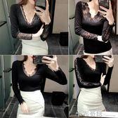 打底衫保暖內搭女加絨V領蕾絲長袖單件塑身收腹性感美體  卡布奇諾