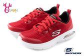 Skechers DYNA-AIR 中大童 運動鞋 慢跑鞋 R8213#紅色◆OSOME奧森鞋業