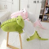 角落生物 鱷魚公仔毛絨玩具