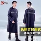 一體戶外成人雨披反光外套連體單人男性雨衣長款全身時尚防暴雨服 一米陽光