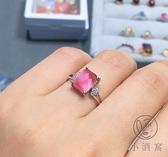 水晶戒指粉晶戒指女款冰晶粉色芙蓉石【小酒窝服饰】