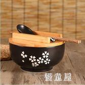 料理餐具泡麵碗 復古大碗湯碗飯碗墊日式黑色陶瓷泡面碗帶蓋勺筷 BT10626『優童屋』