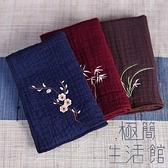 【3條裝】茶巾刺繡茶巾布五福蓋布抹布功夫茶具配件【極簡生活】
