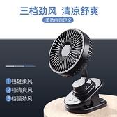 小風扇usb迷你小型學生宿舍便攜式自動搖頭辦公室桌面超靜音小電充電風扇 幸福第一站