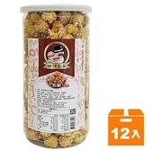 帕波爺爺爆米花-焦糖200g(12入)/箱【康鄰超市】