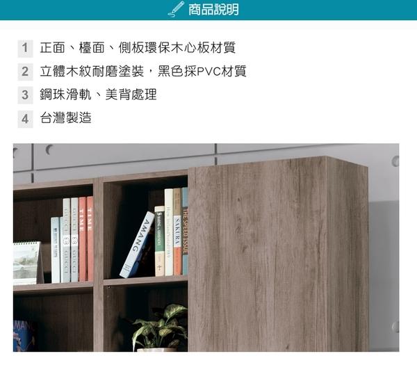《固的家具GOOD》507-01-ADC 狄恩系統式7尺組合書櫃組【雙北市含搬運組裝】