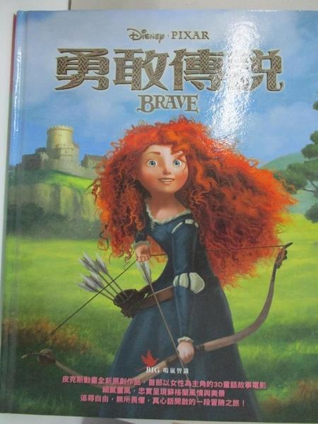【書寶二手書T3/少年童書_I5N】勇敢傳說 Brave_Elle D. Risco,  高彥