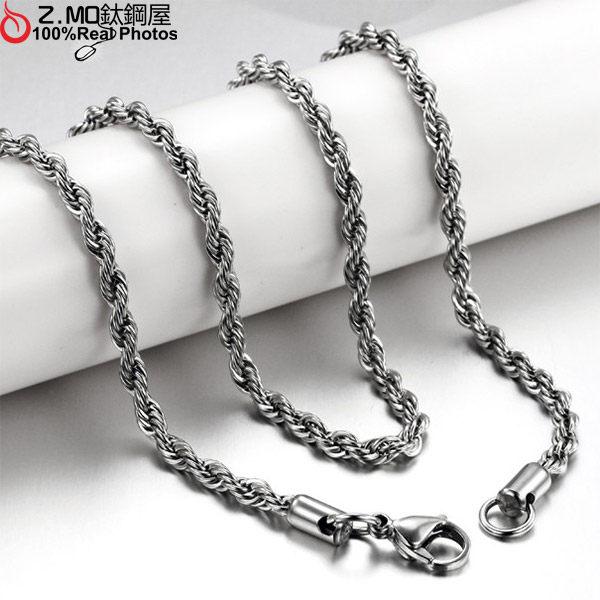 [Z-MO鈦鋼屋]316L鈦鋼/麻花鍊子造型/男生單鏈子/配墜鏈款式/不生鏽防過敏單件價【DKS317】