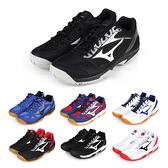 MIZUNO CYCLONE SPEED 2 男女排球鞋(免運 訓練 美津濃≡體院≡ V1GA1980