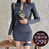 克妹Ke-Mei【AT63341】獨家,愛死了!辛辣龐克風修身包臀性感腿杯造型洋裝