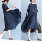 文藝洋裝 春裝新品寬鬆大碼顯瘦襯衫裙文藝...