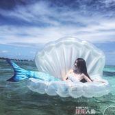 游泳圈 超大貝殼水上充氣坐騎浮床浮排游泳圈成人珍珠原蚌殼 數碼人生