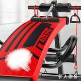 仰臥起坐健身器材家用男腹肌板運動輔助器多功能仰臥板 ys9635『伊人雅舍』