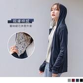 《EA0852》蕾絲緹花拼接休閒連帽拉鍊外套--適 XL~5L OrangeBear