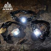 奧尼捷戶外越野跑步頭燈戶外防水探照燈酷跑騎行夜跑信號燈LED    電購3C