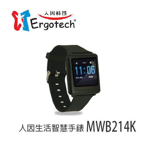 Ergotech人因科技 MWB214K ERGOLINK 生活 智慧手錶