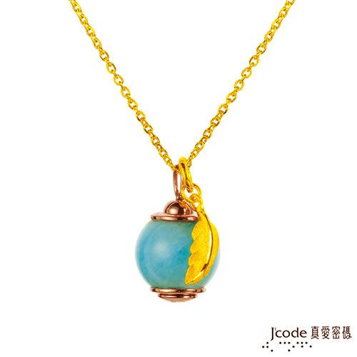 J'code真愛密碼 啟動幸運 黃金/天河石項鍊