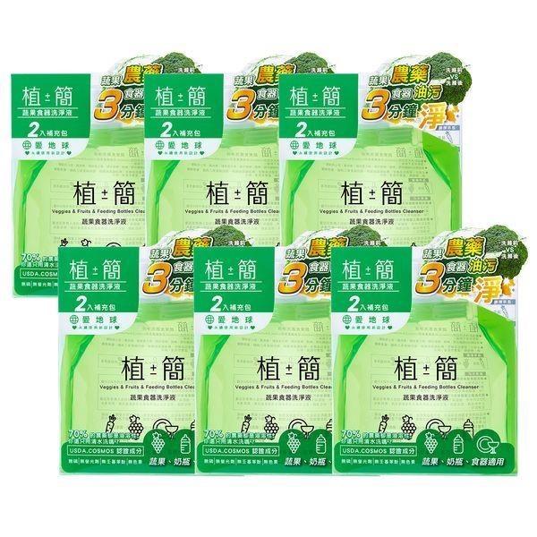 【南紡購物中心】《台塑生醫》植簡 蔬果食器洗淨液補充包300g(2包入)*6組