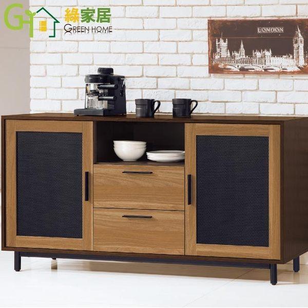 【綠家居】艾雅尼 時尚5尺雙色餐櫃/收納櫃