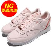 【US6.5-NG出清】Reebok 休閒鞋 CL LTHR HW 左鞋口黃 左內側鞋底色差 粉紅 白 女鞋 運動鞋【PUMP306】