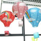 店長推薦 新年熱氣球裝飾節日紙燈籠掛飾戶外結婚布置幼兒園吊飾婚慶用品