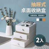 【慢慢家居】可疊加抽屜式桌面收納盒(2入)純淨白*2