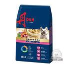丹 DAN 狗狗營養膳食系列 - 成犬牛肉、羊肉燕麥20LB(9KG)
