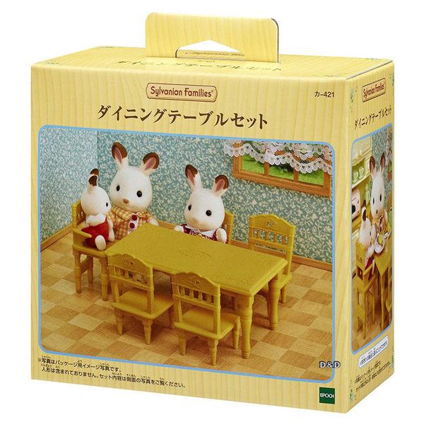 《 森林家族 - 日版 》餐桌組╭★ JOYBUS玩具百貨
