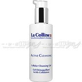 【VT薇拉寶盒】La Colline 科麗妍 潔顏凝膠(150ml)