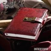 卡杰復古B6密碼本多功能帶鎖日記本創意手賬記事本文具筆記本子加厚歐式
