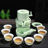 陶瓷石磨半全自動功夫茶具套裝家用玲瓏茶壺杯懶人防燙泡茶器整套  igo 小時光生活館