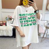 短袖T恤8774韓版寬松百搭體恤中長款上衣ZL-E3F-E322紅粉佳人