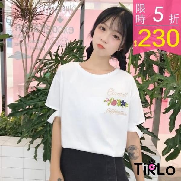短T -Tirlo-切割袖刺繡花朵短T-兩色(現+追加預計5-7工作天出貨)