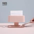 物鳴紙巾收納盒多功能搖控器客廳茶幾家用簡約創意可愛抽紙盒北歐 電購3C
