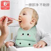 兒童圍兜 硅膠嬰兒寶寶小孩吃飯喂飯圍兜防水兒童圍嘴大號免洗食飯兜 快樂母嬰