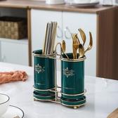 筷子筒 陶瓷家用筷簍瀝水雙筷子桶筷子盒筷子叉勺收納置物架筷子籠 【快速出貨】