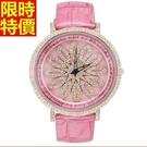 鑽錶-個性商務潮流女腕錶7色5j119【...