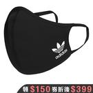 Adidas Face Covers 口罩 (三入) 黑【運動世界】HB7851