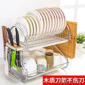 廚房置物架碗柜用品用具晾洗