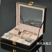 手錶盒玻璃天窗手錶盒手錶展示收藏收納盒電鍍五金8錶收納位錶箱(一件免運)