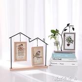 創意北歐個性6寸鐵藝相框擺台 7ins連身組合雙面相架客廳水培擺件  【全館免運】yyj