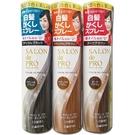 DARIYA 沙龍級白髮遮蓋噴霧 82g 自然棕/自然黑/深棕 三款供選【七三七香水精品坊】
