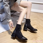 馬丁靴女鞋2019潮鞋新款系帶英倫風彈力襪靴粗跟百搭短靴子 XN7288【Rose中大尺碼】