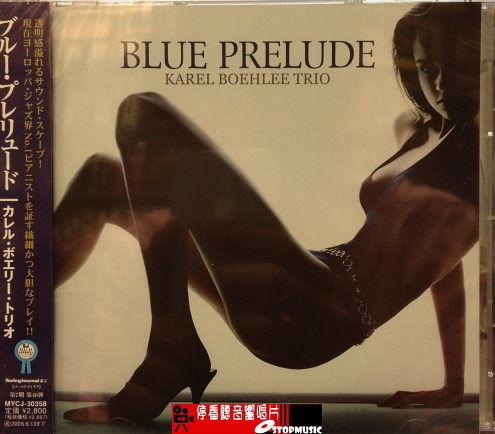 【停看聽音響唱片】【CD】BLUE PRELUDE