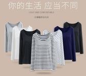 胸墊T恤春季新款棉質女長袖T恤帶文胸墊一體bra-T修身加厚內衣打底衫 果果生活館
